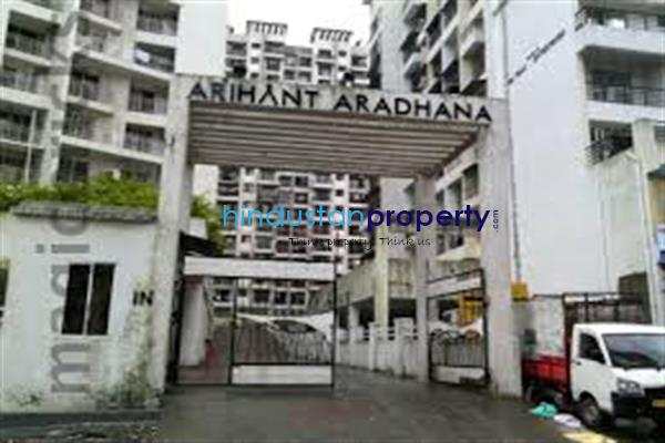 2 BHK Property for SALE in Kharghar. Flat / Apartment in Kharghar for SALE. Flat / Apartment in Kharghar at hindustanproperty.com.