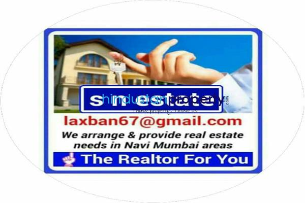 Property for Rent in Panvel. Residential Land in Panvel for Rent. Residential Land in Panvel at hindustanproperty.com.