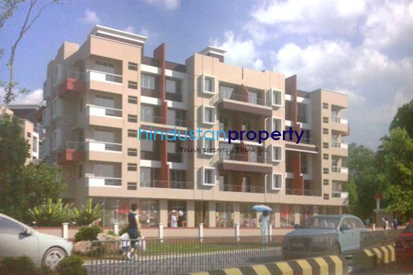 1 RK Property for SALE in Chiplun. Flat / Apartment in Chiplun for SALE. Flat / Apartment in Chiplun at hindustanproperty.com.