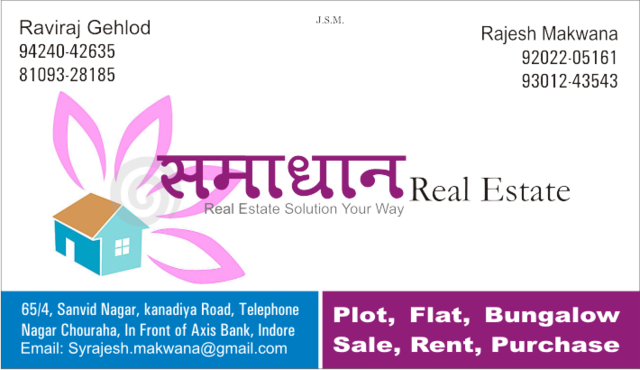 Raviraj Gehlod in Indore. Property Dealer in Indore at hindustanproperty.com.